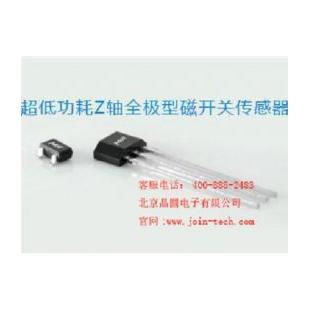 TMR1305传感器 TMR开关磁传感器 MDT多维一级代理商