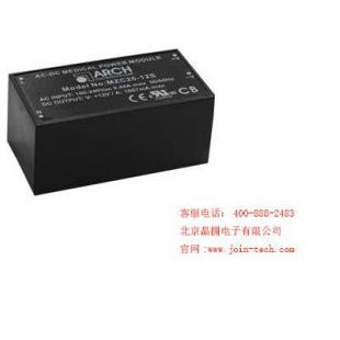ARCH翊嘉AC-DC电源模块 MZC20单路输出系列 功率20W