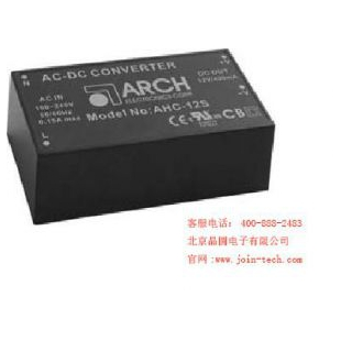 ARCH翊嘉AC-DC电源模块 AHC单路输出系列 功率5W