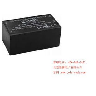 ARCH翊嘉AC-DC电源模块 MFC15单路输出系列 功率15W