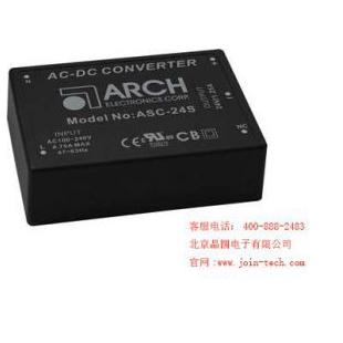 ARCH翊嘉AC-DC电源模块 ASC单路 双路 三路输出系列 功率30W