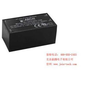 ARCH翊嘉AC-DC电源模块 AFC20N单路输出系列 功率20W