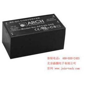 ARCH翊嘉AC-DC电源模块 AFC20单路输出系列 功率20W