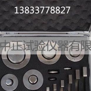 JG3050-L24硬质套管量规
