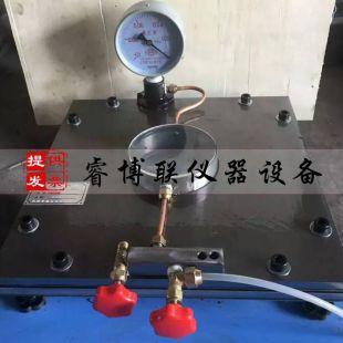 河北睿博联防水卷材真空穿透试验装置
