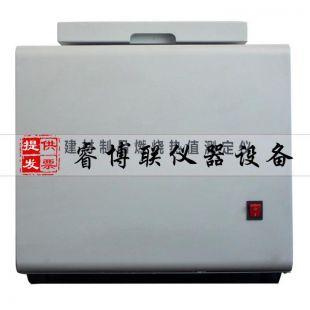 河北睿博联建材燃烧热值试验仪