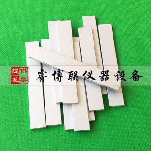 河北睿博联其它工程建筑行业专用仪器