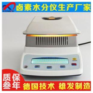 鑫雄发玉米水分测定仪