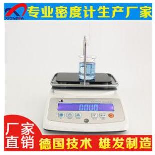 鑫雄发液体密度计MDJ-300G