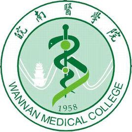 皖南医学院流式细胞仪等设备