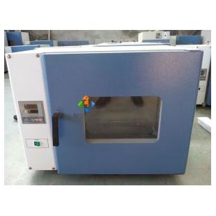 陜西真空烘箱DZF-6090特價促銷