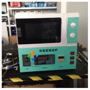 鄭州實驗室微波爐JTONE-J1-3跑量銷售