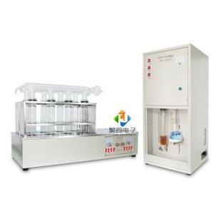 太原全自动凯氏定氮仪JTKDN-C现货供应
