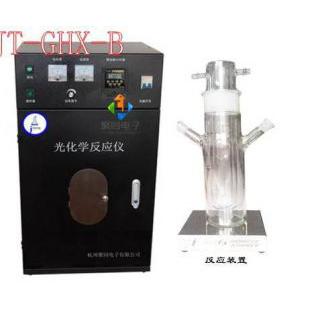 大同多试管光化学反应器JT-GHX-B现货热销