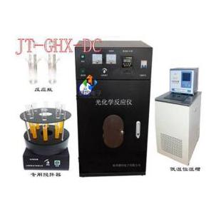 枣庄多功能控温光催化装置JT-GHX-DC跑量销售