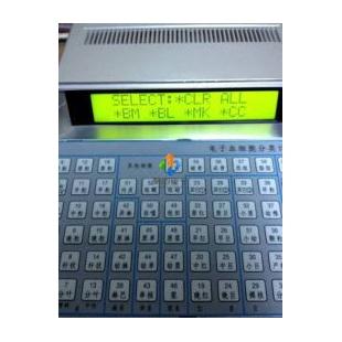 长沙血球分类计数器Qi3536跑量销售