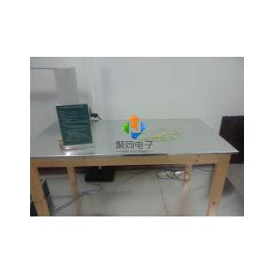 青海静电放电实验桌ESD-DESK-A现货供应