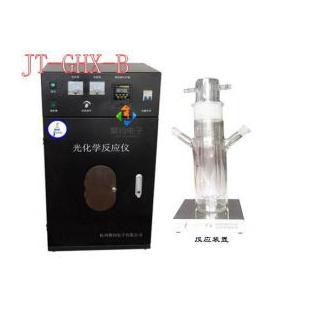 大连光化学反应器JT-GHX-BC厂家直销