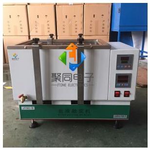 长沙多功能血液融浆机JTSC-8厂家直销