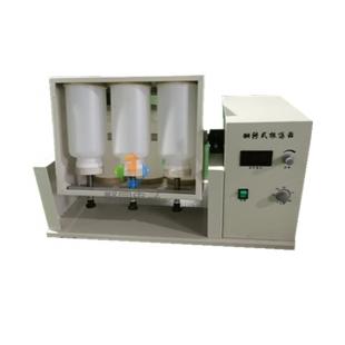 西藏翻转式振荡器JTAFZ-10A底价促销