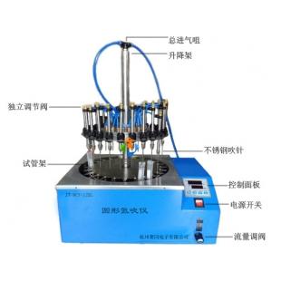 新疆圆形电动氮吹仪JT-DCY-24YL跑量销售