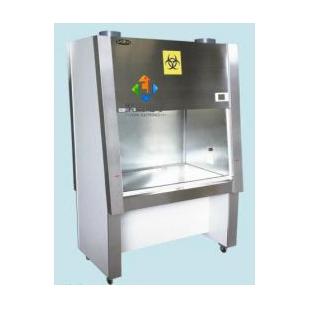 特價銷售生物安全柜BHC-1300B2新疆