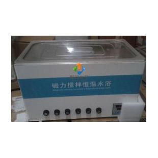 宁夏磁力搅拌水浴锅EMS-40跑量销售