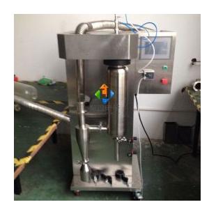 烟台小型喷雾干燥机JT-8000Y可做实验