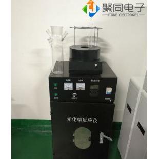 湖南光催化反应装置JT-GHX-DC跑量销售
