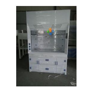天津通风柜ZJ-TFG-18特价销售
