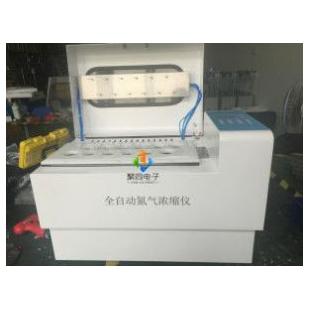 南京定容定量浓缩仪JTZD-DCY12S厂家直销