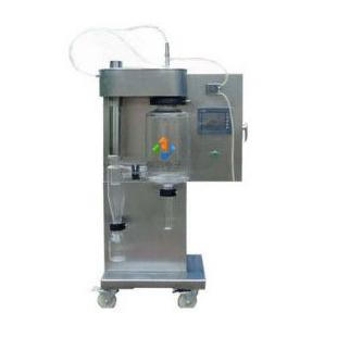 深圳高温喷雾干燥机JT-8000Y厂家价格