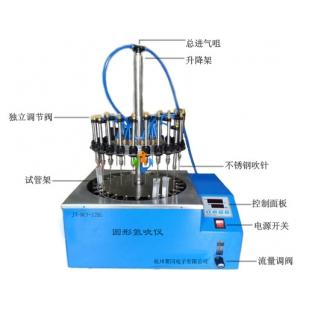 长春电动浓缩仪JT-DCY-24YL样品吹扫