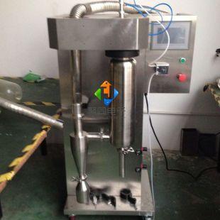 郑州实验型喷雾干燥机JT-8000Y特价销售