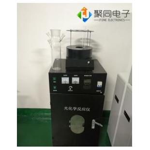 武汉大试管光化学反应器JT-GHX-BC带控温装置