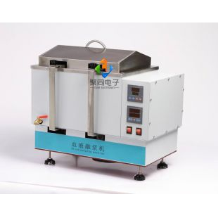 遵化多功能血液融浆机JTSC-8厂家直销