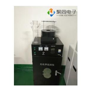 北京光催化反應器JT-GHX-D持續熱銷