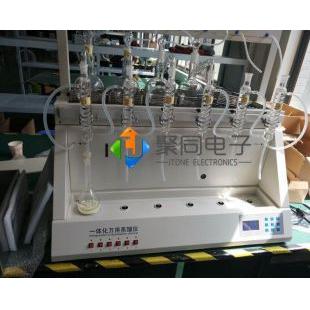 武汉一体化蒸馏仪JTZL-6现货供应