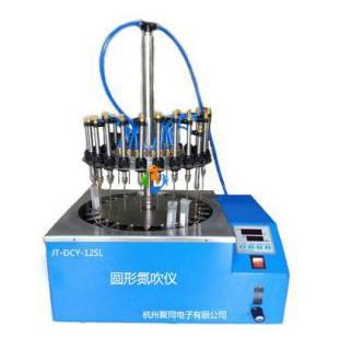 山东圆形氮吹仪JT-DCY-36Y批发零售
