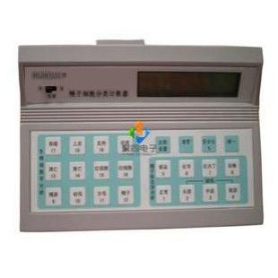 江西血球分类计数器Qi3538厂家长期走量