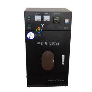 廣東光化學反應裝置JT-GHX-BC批發銷售