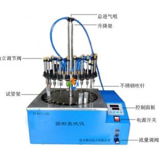 圓形電動氮吹儀JT-DCY-12YL氮氣吹掃儀12/36位