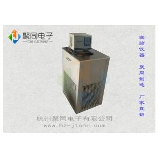 长春低温恒温检验槽JTDC-0530水浴锅1010