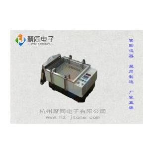 湖北气浴恒温振荡器 THZ-92CS