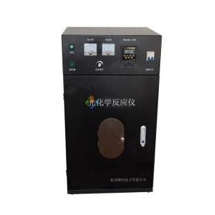 青海多試管光化學反應釜JT-GHX-AC反應器