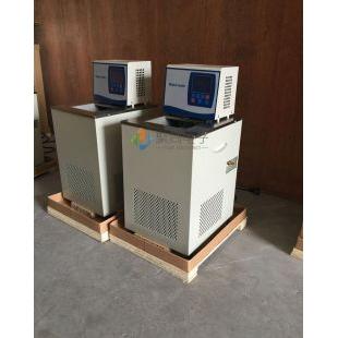 河北低温恒温槽JTDC-8015检验槽0515
