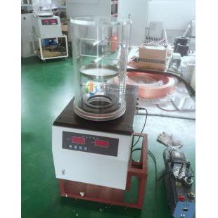 天津冷冻干燥机FD-1A-80低温冻干机