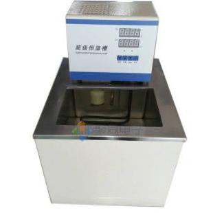 低温恒温反应浴JTHX-1030