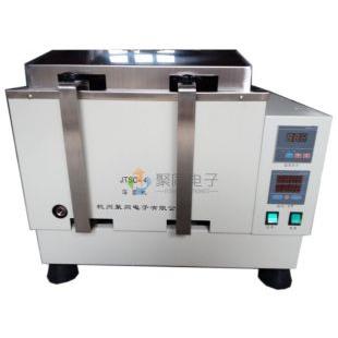水浴血液溶浆机JTSC-8快速解冻水箱