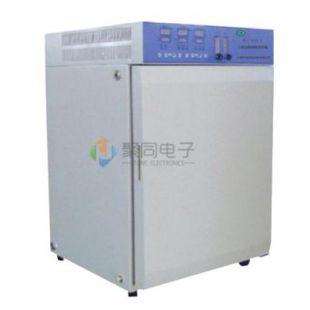 遠紅外細胞培養箱HH.CHP-T氣套式CO2箱